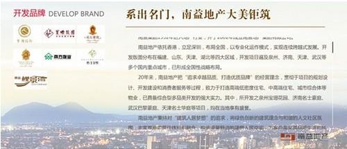 天津南瑞房地产开发有限公司签约会员管理系统