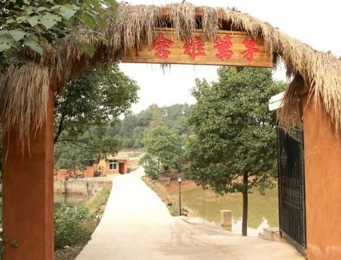 湖南红谷豆农业签约会员卡管理系统