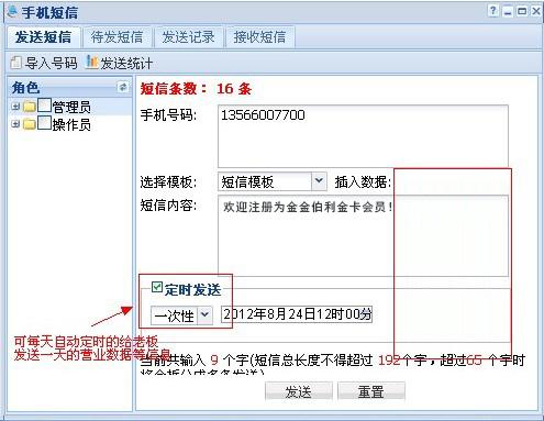 huiyuan063