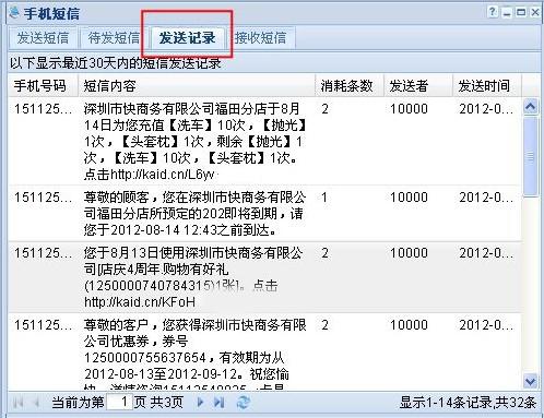 huiyuan064