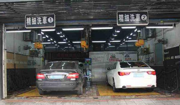 大同华丽洗车场选用锐宜会员管理系统软件